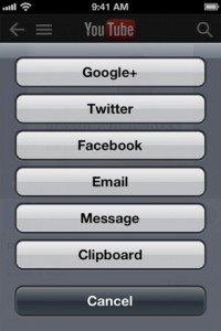 Youtube - Applicazione ufficiale google per accedere da iPhone ed iPad