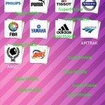 Soluzione indovina logo Whats the Brand answers album 2