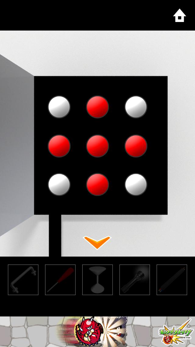 Soluzioni ES04R Room Escape Game Walkthrough