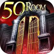 Soluzioni Can you escape the 100 Room 4