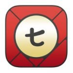Soluzioni Tangram Seven Boards of Skill
