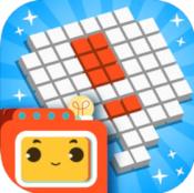 Soluzioni Quixel - Logic Puzzles